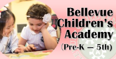 Bellevue Children's Academy